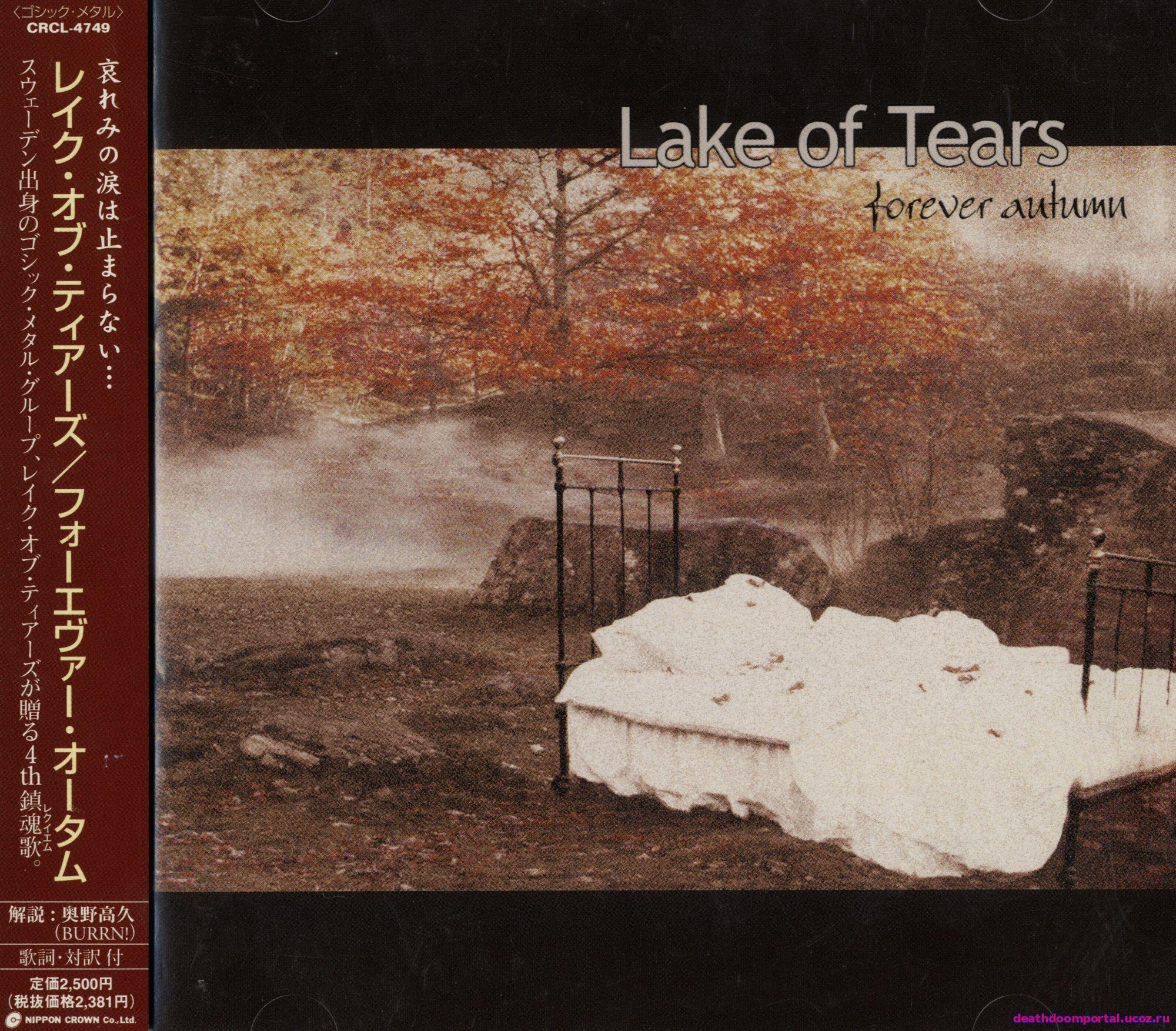 Lake of tears 1993-2014 дискография скачать торрент gotic doom.